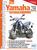 Руководство по обслуживанию ремонту мотоциклов YAMAHA XT 660 / XT 660 R  04-