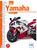Руководство по обслуживанию ремонту мотоциклов YAMAHA YZF - R1  98-01
